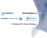 ЯМ Интернешнл на выставке Hunkeler Innovationdays